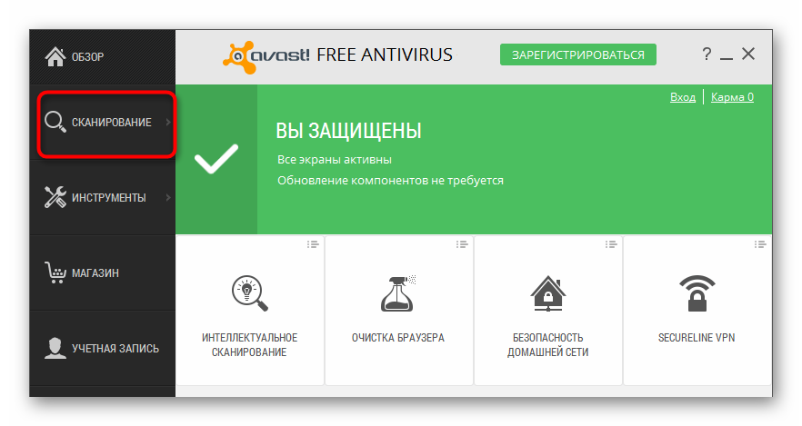 Скачать Avast для Windows 10